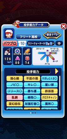 f:id:arimurasaji:20200111103651j:plain