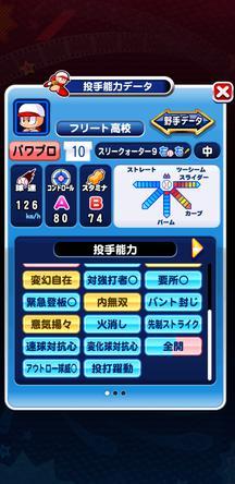 f:id:arimurasaji:20200111103655j:plain