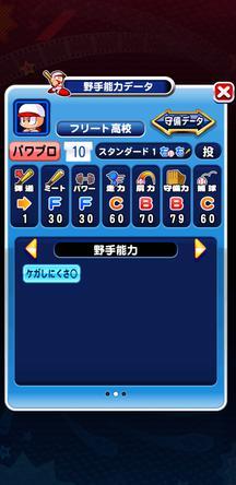 f:id:arimurasaji:20200111103657j:plain