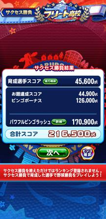 f:id:arimurasaji:20200111103835j:plain