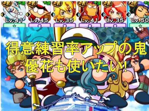 f:id:arimurasaji:20200111104632j:plain