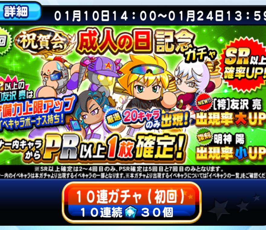 f:id:arimurasaji:20200111184251j:plain