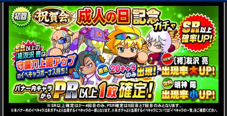 f:id:arimurasaji:20200111184303j:plain
