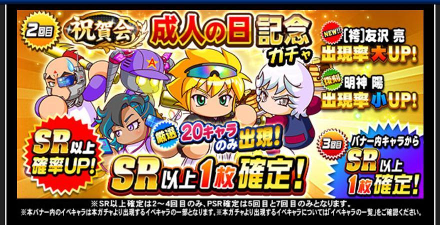 f:id:arimurasaji:20200111184312j:plain