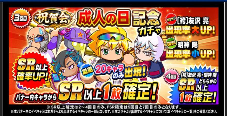 f:id:arimurasaji:20200111184319j:plain