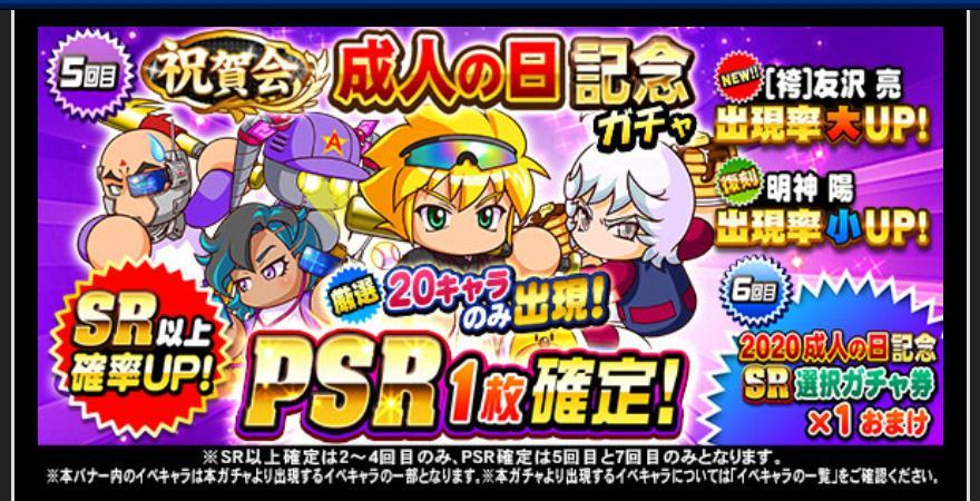 f:id:arimurasaji:20200111184335j:plain