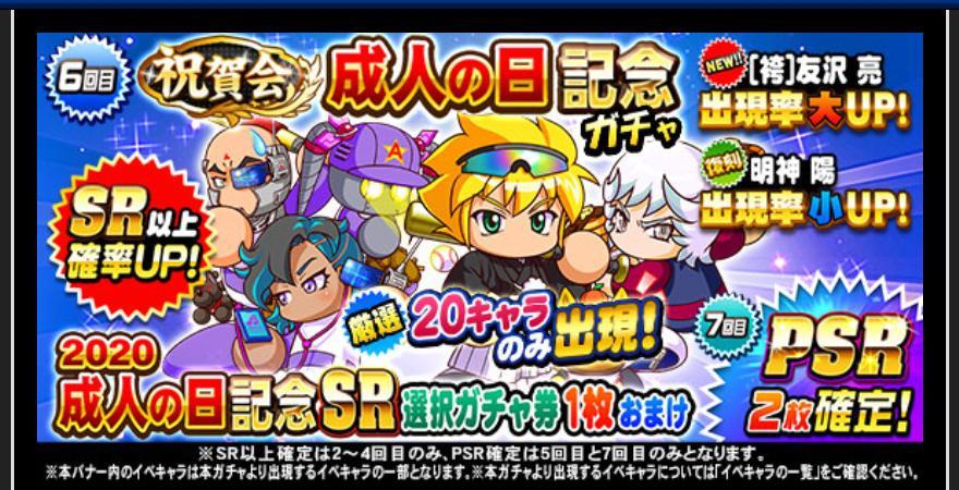f:id:arimurasaji:20200111184342j:plain