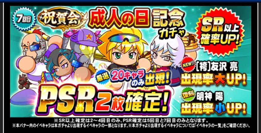 f:id:arimurasaji:20200111184350j:plain