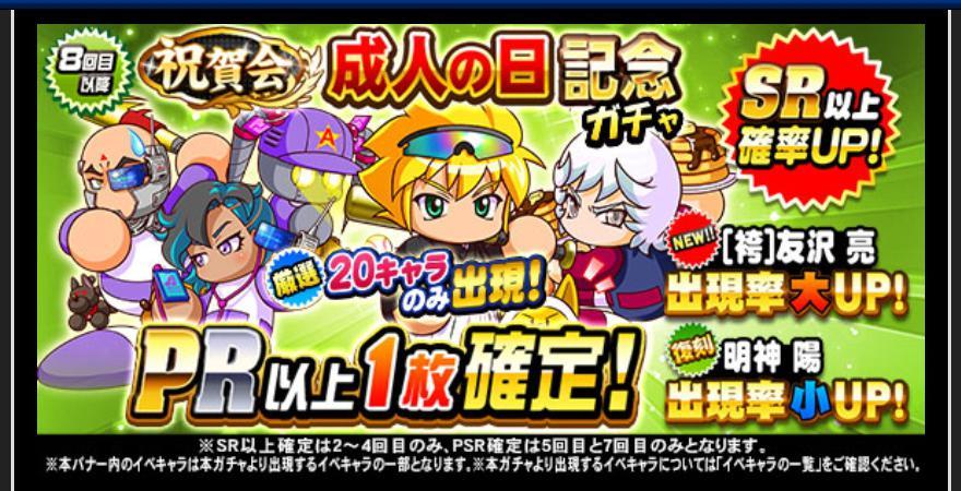 f:id:arimurasaji:20200111184358j:plain