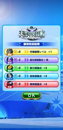 f:id:arimurasaji:20200111200453j:plain