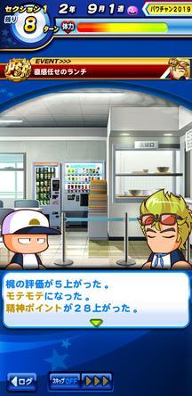 f:id:arimurasaji:20200111200500j:plain
