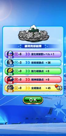 f:id:arimurasaji:20200111200510j:plain