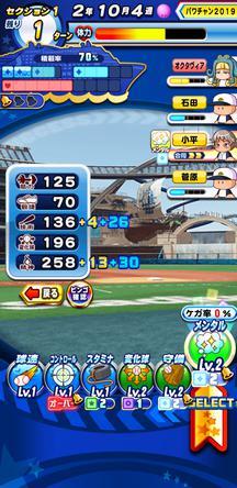 f:id:arimurasaji:20200111200518j:plain