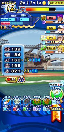f:id:arimurasaji:20200111200528j:plain