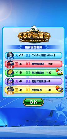 f:id:arimurasaji:20200111200535j:plain