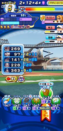 f:id:arimurasaji:20200111200542j:plain
