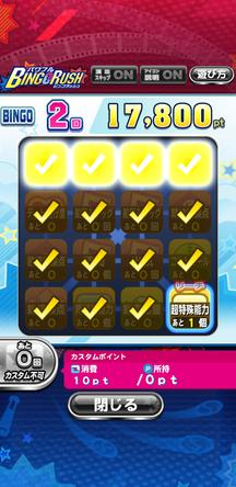 f:id:arimurasaji:20200111200550j:plain