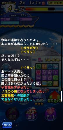 f:id:arimurasaji:20200111200557j:plain