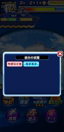 f:id:arimurasaji:20200111200626j:plain