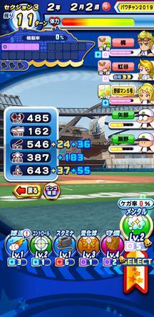 f:id:arimurasaji:20200111200635j:plain