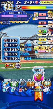 f:id:arimurasaji:20200111200643j:plain