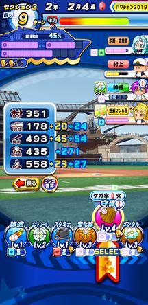 f:id:arimurasaji:20200111200651j:plain