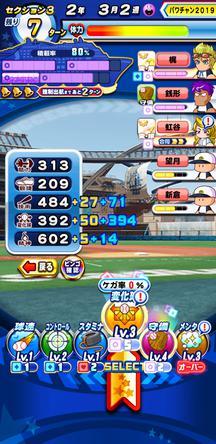 f:id:arimurasaji:20200111200659j:plain