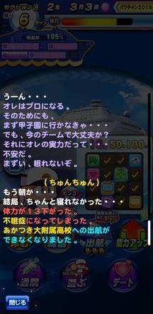 f:id:arimurasaji:20200111200708j:plain
