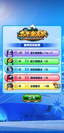 f:id:arimurasaji:20200111200715j:plain