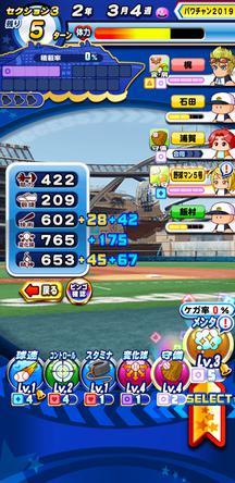 f:id:arimurasaji:20200111200722j:plain