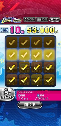 f:id:arimurasaji:20200111200730j:plain