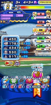 f:id:arimurasaji:20200111200738j:plain