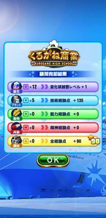 f:id:arimurasaji:20200111200747j:plain