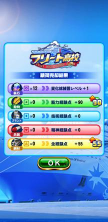 f:id:arimurasaji:20200111200755j:plain