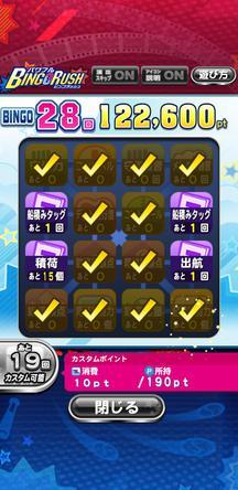 f:id:arimurasaji:20200111200807j:plain