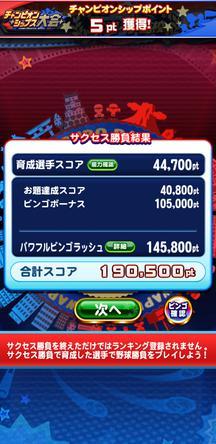 f:id:arimurasaji:20200111200828j:plain