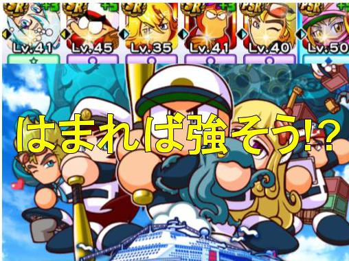 f:id:arimurasaji:20200111215759j:plain