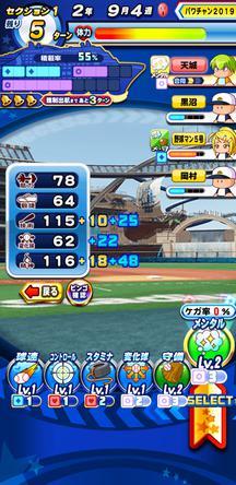 f:id:arimurasaji:20200112101058j:plain