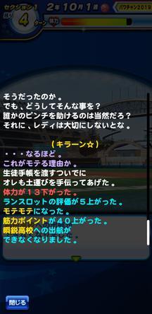 f:id:arimurasaji:20200112101116j:plain