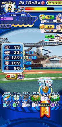 f:id:arimurasaji:20200112101132j:plain