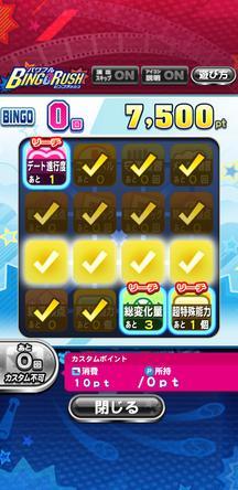 f:id:arimurasaji:20200112101149j:plain