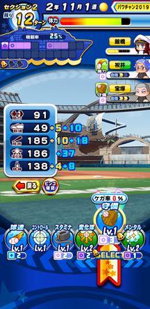 f:id:arimurasaji:20200112101158j:plain