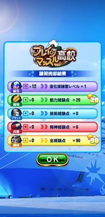 f:id:arimurasaji:20200112101206j:plain