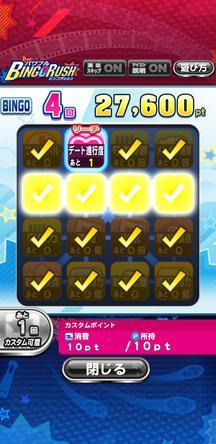 f:id:arimurasaji:20200112101213j:plain