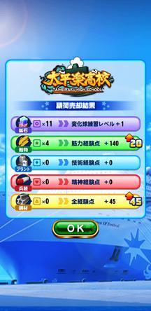 f:id:arimurasaji:20200112101222j:plain