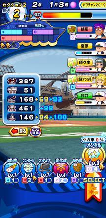f:id:arimurasaji:20200112101229j:plain