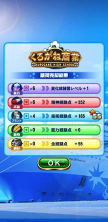 f:id:arimurasaji:20200112101242j:plain
