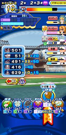 f:id:arimurasaji:20200112101250j:plain