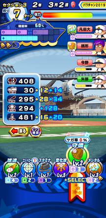 f:id:arimurasaji:20200112101313j:plain
