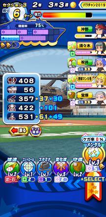 f:id:arimurasaji:20200112101320j:plain
